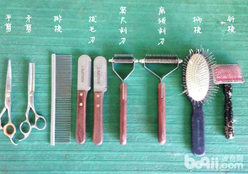 常用的工具准备好
