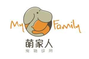 萌家人宠物诊所(九里堤店)