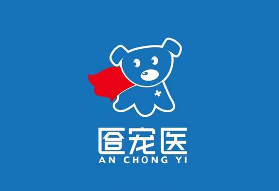 匼宠医连锁(新安猫专科宠物医院)