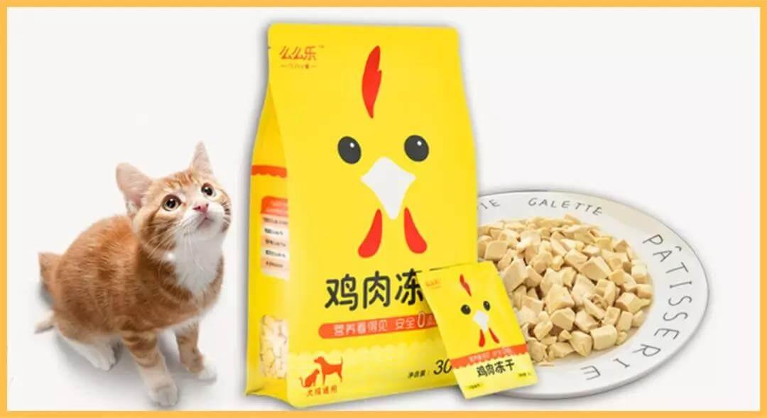 宠物零食该选什么样的好?